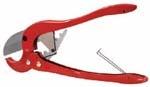 Ножницы TIM диаметров 16-63