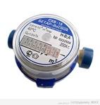 Счетчик воды Бетар ду-15 для холодной воды