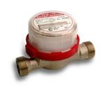 Счетчик воды ВИР-М ДУ15 для горячей воды