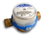 Счетчик воды ВИР-М ДУ15 для холодной воды